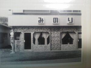 昭和46年3月(1971年) 創業当時